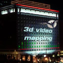 3D video mapping budynek